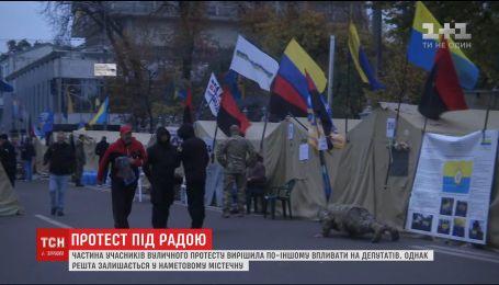 Частина політичних сил і організацій відмовилася від протесту під ВР, але наметів не стало менше
