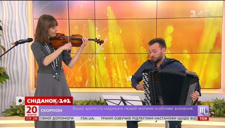 "В гостях ""Сніданка"" скрипачка Мирослава Которович"