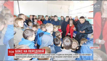 Олександр Усик провів майстер-клас для українських військових на передовій