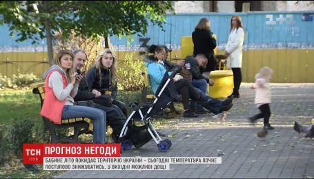 С выходных в Украину придет холодная и дождливая погода