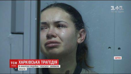 Олена Зайцева проведе за ґратами два місяці без права внесення застави