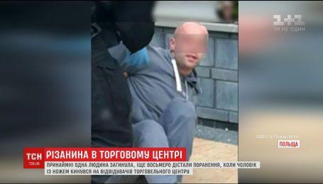 27-летний парень с ножом напал на посетителей магазина в Польше, погибла женщина