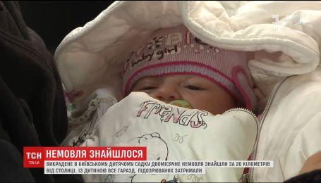 Викрадене на Оболоні двомісячне маля знайшли за 20 кілометрів від столиці