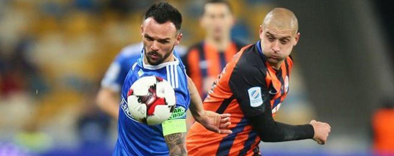 """""""Динамо"""" і """"Шахтар"""" розіграють 2 мільйони у Суперкубку України"""