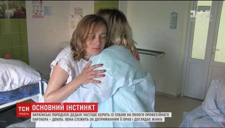 Професійний партнер: українки дедалі частіше запрошують на пологи доулу