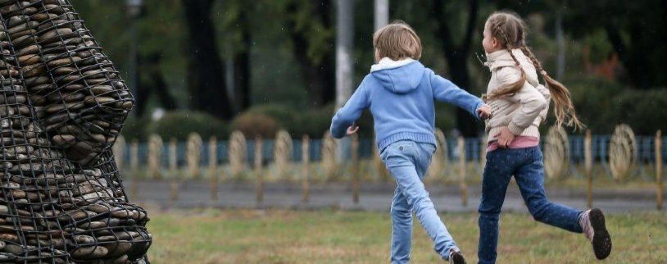 Розлученим батькам буде важче приховати дитину, але легше - вивезти за кордон