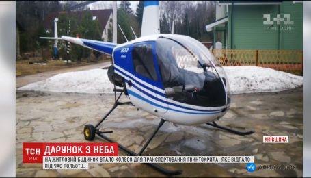 Неподалік Києва в небі від вертольота відпало колесо