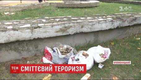 В Кропивницкому избили журналиста за замечания о выброшенный из окна пакет мусора