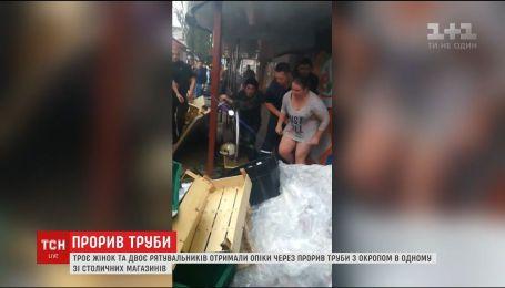 Три женщины оказались в больнице с ожогами рук и ног из-за прорыва теплотрассы в Киеве