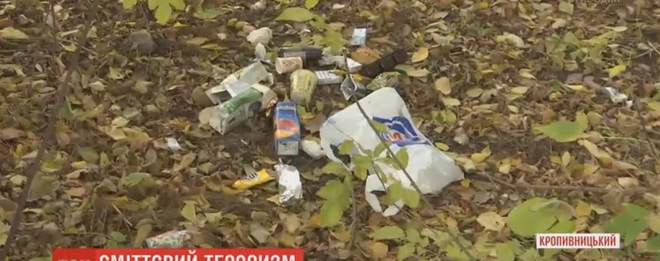 У Кропивницькому побили журналіста, який попросив прибрати викинуте з вікна сміття