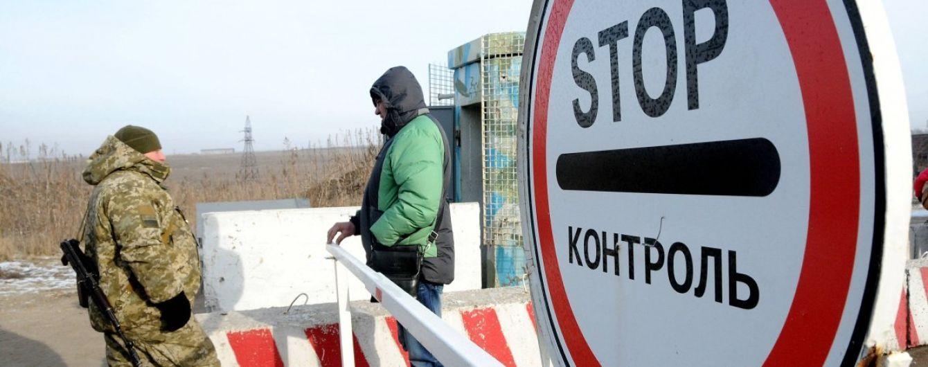 Украинец признался СБУшникам, что его завербовали спецслужбы Беларуси