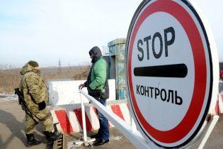 Украинцам хотят запретить пересекать границу с РФ по внутреннему паспорту
