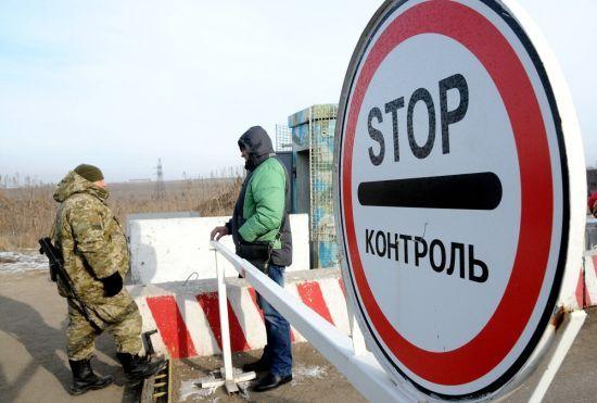 Українцям хочуть заборонити перетинати кордон із РФ за внутрішнім паспортом