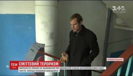 Побитий у Кропивницькому журналіст наполягатиме на виховних роботах для своїх нападників