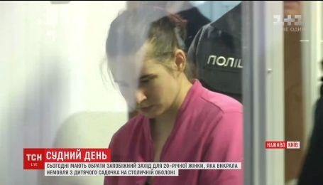 Обвинение собирается просить для Даяны Шаль круглосуточный домашний арест