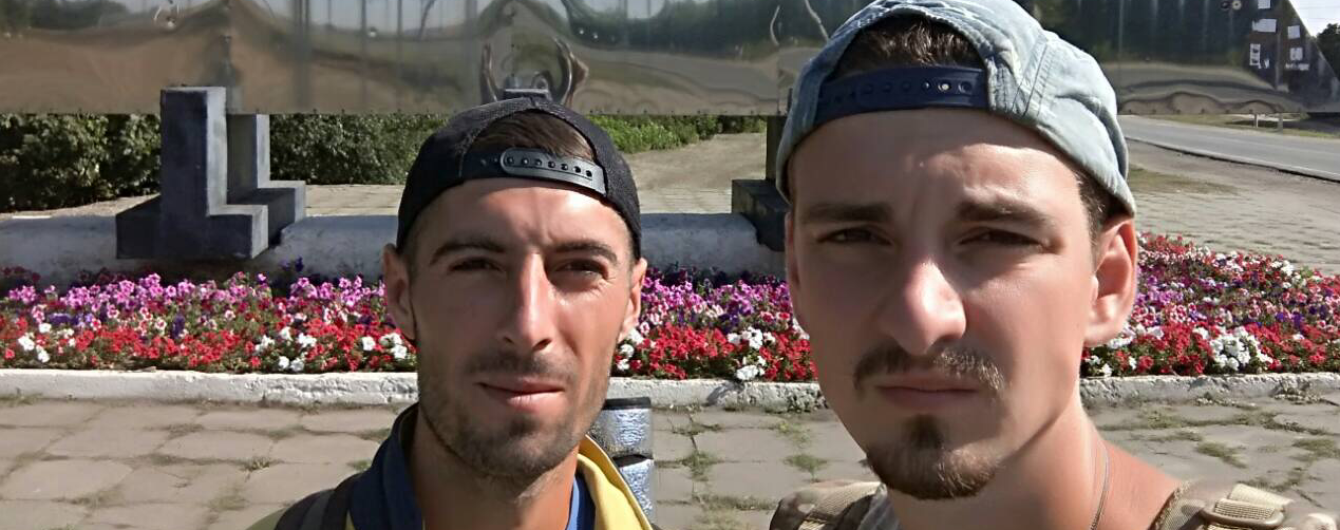 У Росії безвісти зникли двоє українців, які подорожували автостопом до Грузії