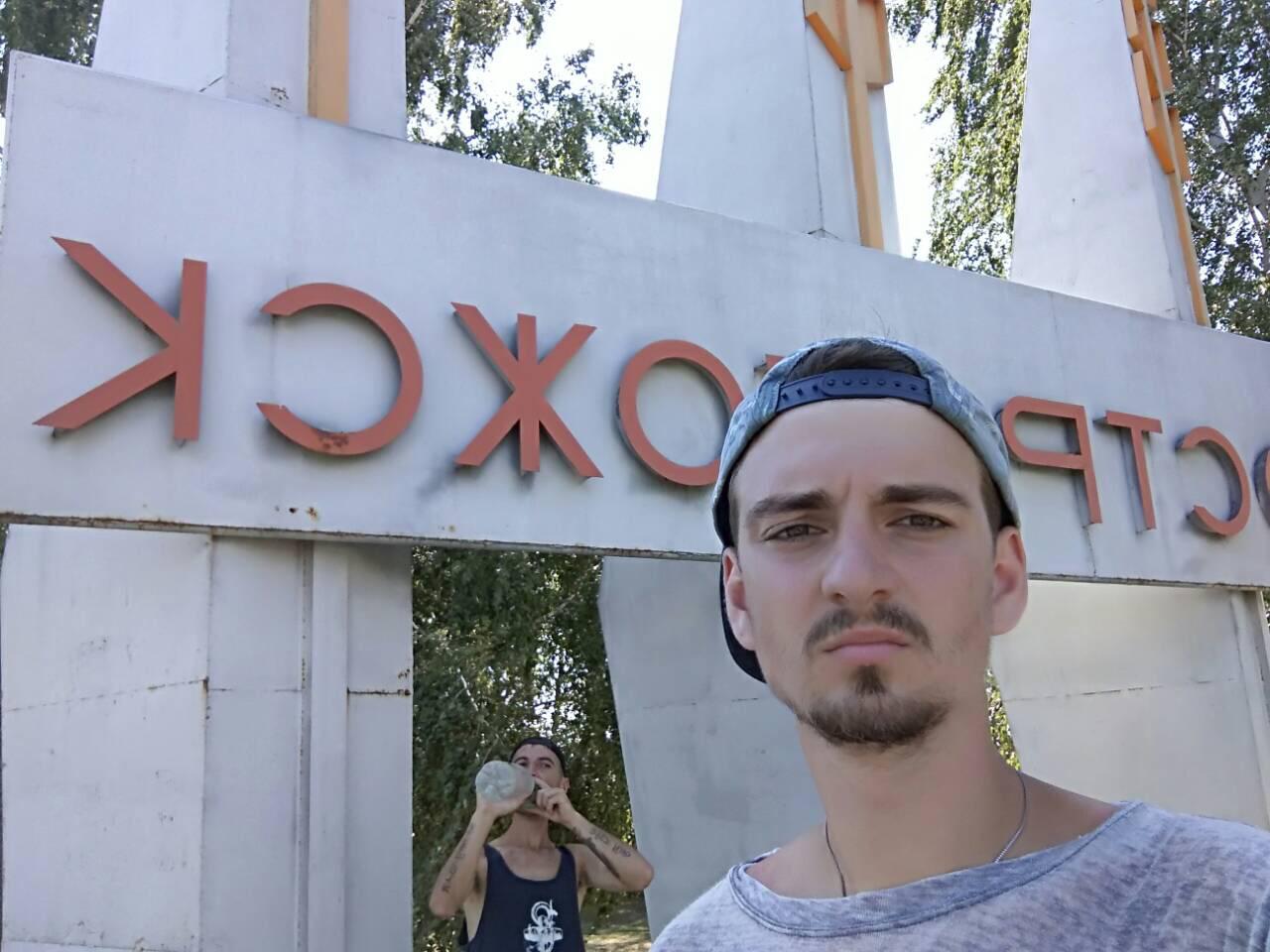 Зниклі в Росії українці Олександр Бабинець і Сергій Велєв_3