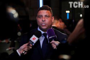Роналдо збирається купити іспанський клуб за 30 мільйонів євро
