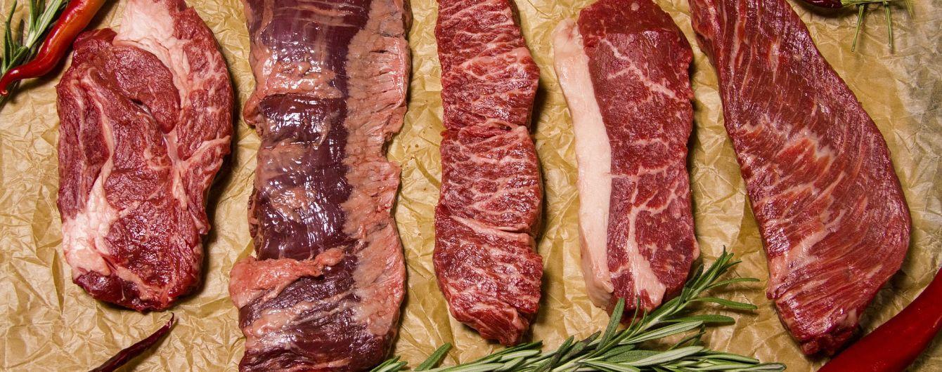 Різниця становить понад 130 грн: в якому регіоні України найдорожче м'ясо