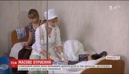 В Ивано-Франковске увеличилось количество детей, которые отравились в одном из детских садов