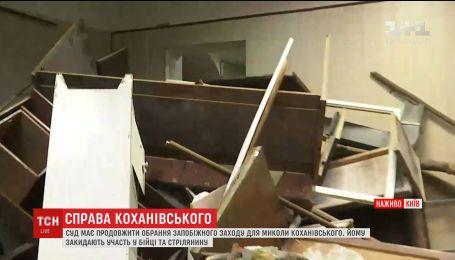 Святошинский суд до сих пор заблокирован сторонниками Коханивского