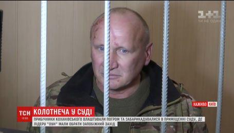 Суд перенес заседание из-за травмы головы в Коханивского
