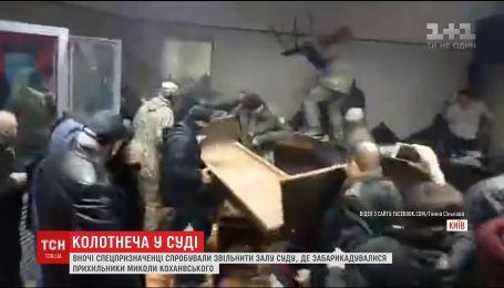 Рассмотрение дела Кохановского обернулось погромом и стычками с правоохранителями