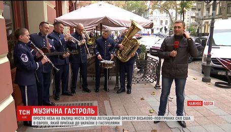 Легендарный оркестр военно-воздушных сил США сыграл концерт в Одессе