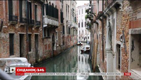 Мій путівник. Італія - ясновельможна Венеція