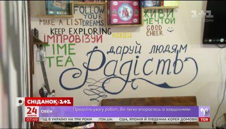 Начать новую жизнь: как парень из Донбасса открыл первый хостел в Мариуполе