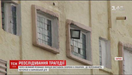 Олену Зайцеву помістили у камеру з телевізором та всіма зручностями