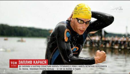 26-річний поляк проплив Балтійським морем понад сто кілометрів