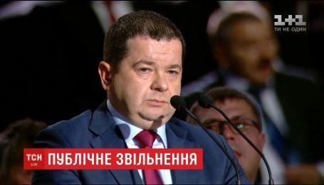 Руководителя Держгеокадастра уволили прямо во время заседания Совета регионального развития