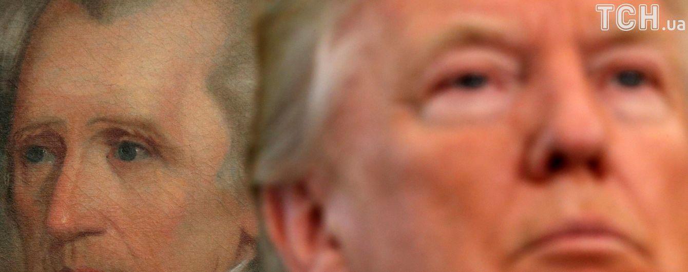 Трамп визначився із кандидатом на посаду глави Федерального резерву США