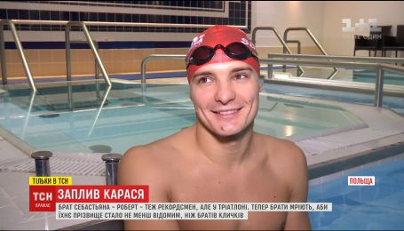 Поляк установил рекорд, переплыв Балтийское море