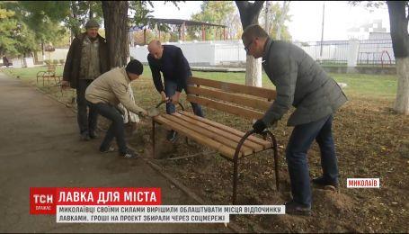 Николаевцы своими силами решили обустроить места отдыха скамейками