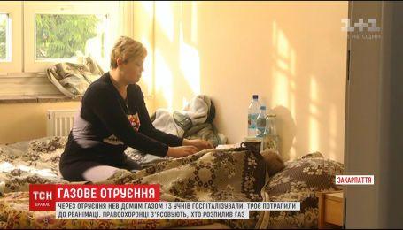 В Ужгороді збільшилася кількість отруєних газом дітей