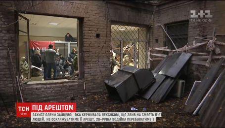 Державна судова адміністрація підрахувала суму збитків, які завдали прихильники Коханівського