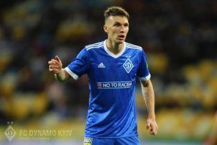 """Капітан """"Динамо"""" Сидорчук вперше за півроку вийшов на поле після важкої травми"""