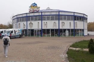 В Киеве закрыли дельфинарий