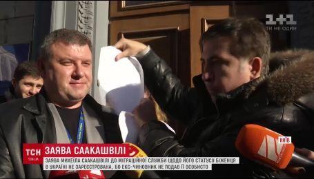 "Миграционная служба отказала Саакашвили в получении статуса ""беженца"""