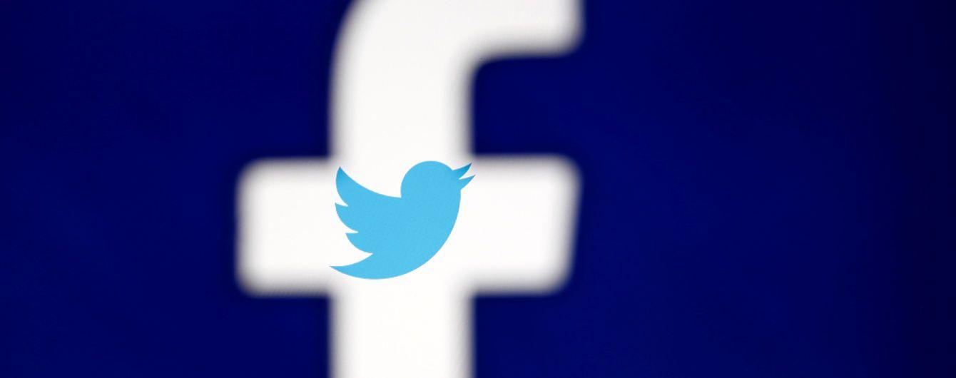Велика Британія пригрозила санкціями Facebook та Twitter
