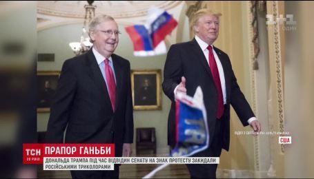 Президента США посоромили через підозру у співпраці із Росією