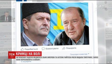 Самолет с Ильми Умеровым и Ахтемом Чийгоз приземлился в Анкаре