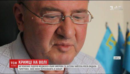 Лікарі Анкари обстежили та надали медичну допомогу Ільмі Умерову та Ахтему Чийгозу