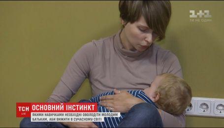 Основний інстинкт: як навчитися бути мамою
