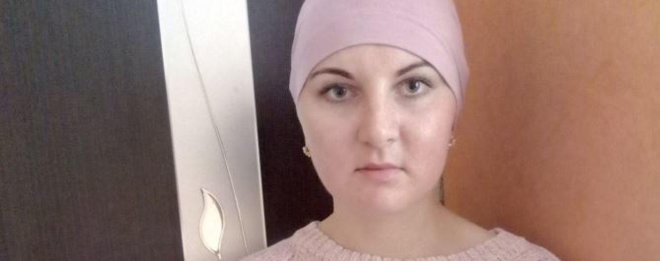 Допоможіть Ірині подолати пухлину мозку