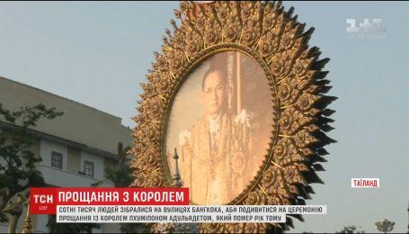 Прощание с королем. Сотни тысяч людей пришли проститься с правителем Таиланда