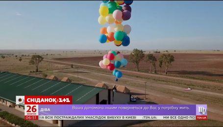 38-летний британец-смельчак поднялся в воздух с помощью 100 воздушных шариков
