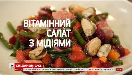Витаминный салат с мидиями - рецепты Сеничкина
